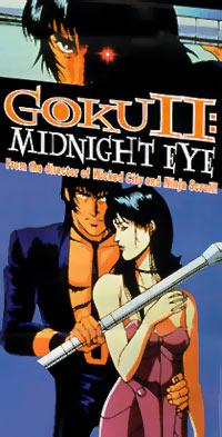 Midnight Eye Gokuu II Cover