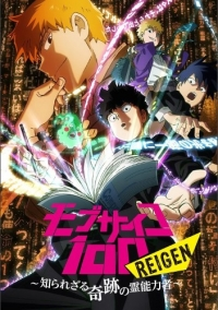 Mob Psycho 100 (2018) Cover