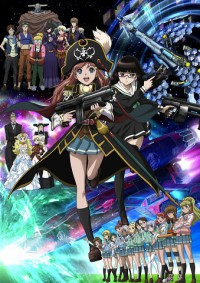 Mouretsu Pirates Cover