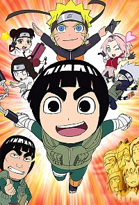 Naruto Sugoi Doryoku: Rock Lee no Seishun Full-Power Ninden Cover