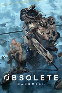 Obsolete Cover