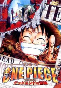 One Piece: Dead End no Bouken Cover