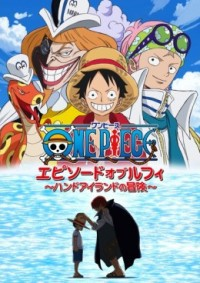 One Piece: Episode of Luffy - Hand Island no Bouken Cover