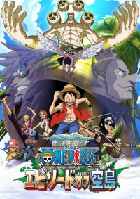 One Piece Episode Of Skypia