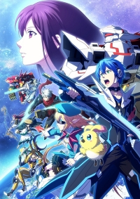 Phantasy Star Online 2 The Animation Cover