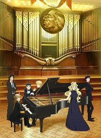 Piano no Mori (2019) Cover