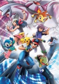 Pocket Monsters: Diamond & Pearl Cover