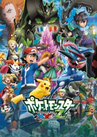 Pocket Monsters XY & Z Cover