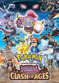 Pokémon the Movie XY: Ring no Choumajin Hoopa Cover