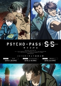 Psycho-Pass: Sinners of the System Cover