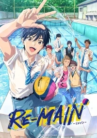 Re-Main Cover