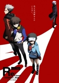 Re:␣Hamatora Cover