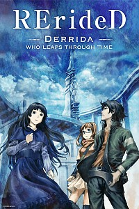 RErideD: Tokigoe no Derrida Cover
