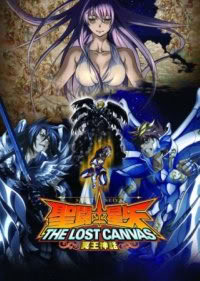 Saint Seiya: The Lost Canvas - Meiou Shinwa Cover