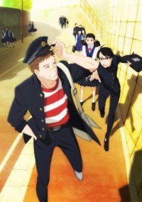 Sakamichi no Apollon Cover