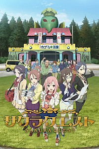 Sakura Quest Cover
