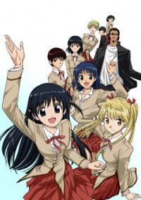 School Rumble Cover