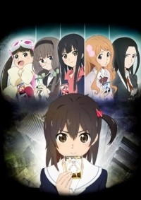Selector Infected Wixoss Cover