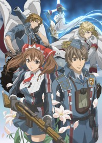 Senjou no Valkyria: Valkyria Chronicles Cover