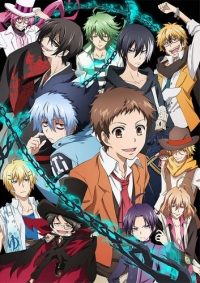 Servamp Cover