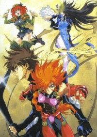 Shadow Skill (1998) Cover