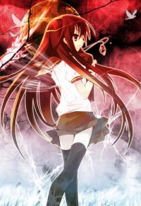 Shakugan no Shana II Cover