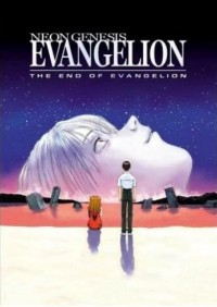 Shinseiki Evangelion Gekijouban: The End of Evangelion Cover