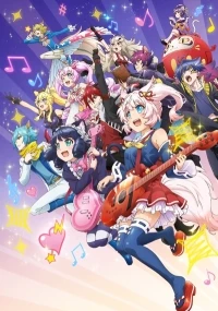 Show by Rock!! Stars!! Cover