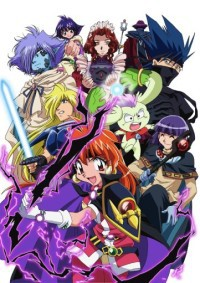 Slayers Evolution-R Cover