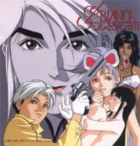 Sol Bianca Cover