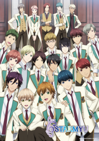 Starmyu (2019) Cover