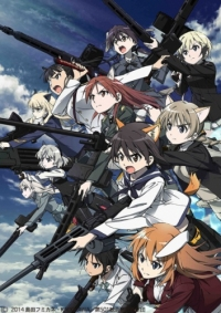 Strike Witches: Operation Victory Arrow Cover
