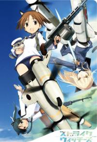 Strike Witches OVA Cover