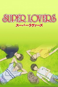 Super Lovers Cover