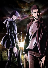 Supernatural: The Animation Cover