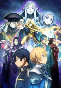 "Sword Art Online: Alicization - War of Underworld - Zenhansen Soushuuhen Tokuban ""Reflection"" Cover"
