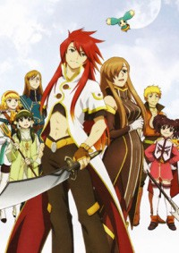 Tales of the Abyss Cover