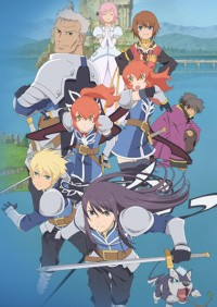 Tales of Vesperia: The First Strike Cover