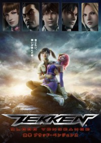 Tekken: Blood Vengeance Cover