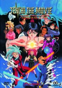 Tenchi Muyou! in Love Cover