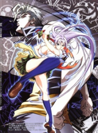 Tenjou Tenge: The Past Chapter Cover