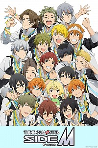 THE iDOLM@STER SideM Cover