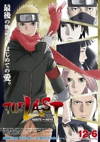 The Last: Naruto the Movie Cover