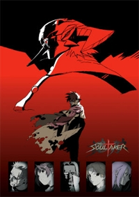 The SoulTaker: Tamashiigari Cover