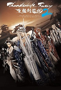 Thunderbolt Fantasy Seekers2 Cover