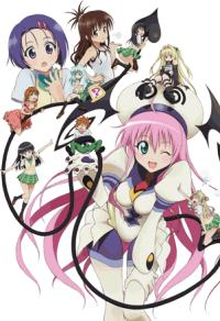 To Love-Ru: Trouble (2009) Cover