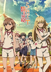 Toaru Kagaku no Railgun T Cover