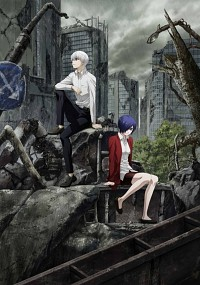 Tokyo Ghoul :re (2018) Cover