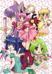Tokyo Mew Mew Cover