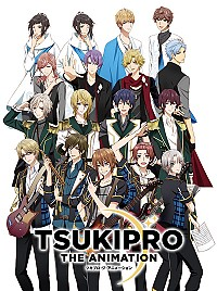TsukiPro The Animation Cover